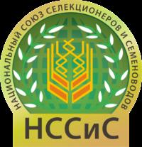 НССиС и проект ФЗ «О семеноводстве»