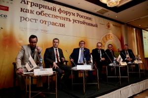 На Аграрном форуме России обсудили экономику сельского хозяйства