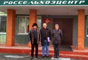Укрепить семеноводство на Орловщине
