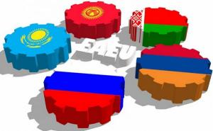 Принятые методы в Евразийском экономическом союзе