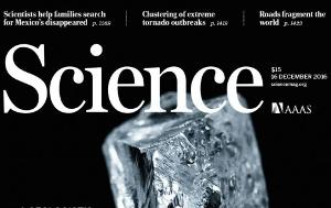 Как опубликовать научную статью в Германии?