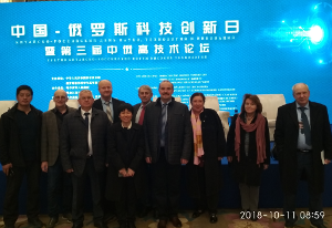 Китай заинтересован в сотрудничестве