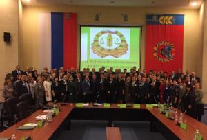 XI Всероссийское совещание Россельхозцентра