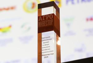 Эксперты премии «Агроинвестор года»
