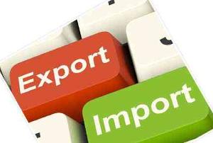 Экспортный перекос