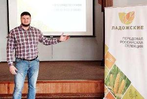 «Семеноводство Кубани» идет в регионы