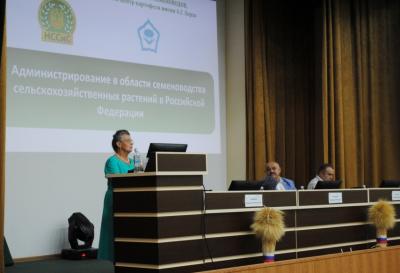 Селекция и семеноводство в Республике Крым