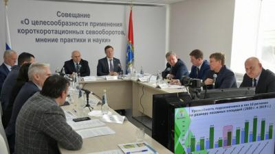 Развитие масличных культур в России