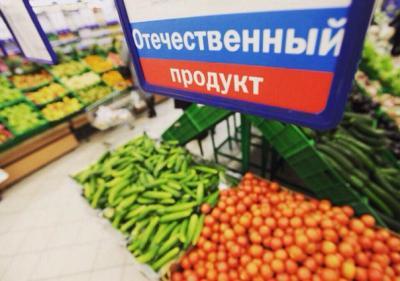 О стимулировании российского сельского хозяйства