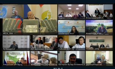 Заседание межведомственного Координационного совета