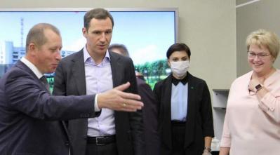 Развитие АПК Белгородской обл