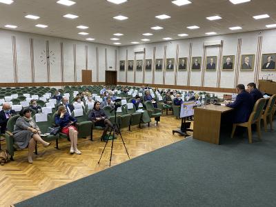 Всероссийский форум «Русское поле»