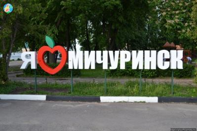 Наукоград в АПК