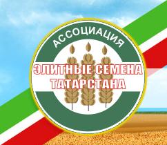 Успехи семхозов Татарстана