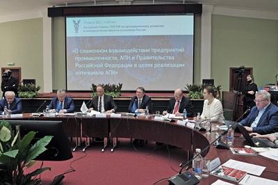 Инициативы НССиС поддержали в ТПП РФ