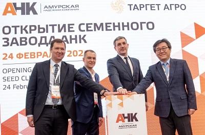 Открытие семенного завода АНК