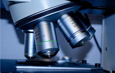 Открылся современный геномный центр