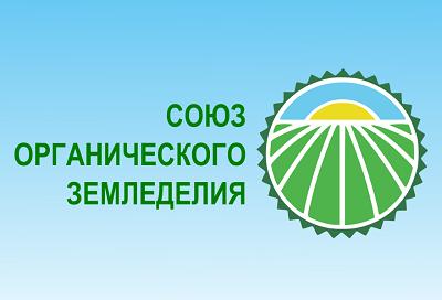 Будущее за органическим сельским хозяйством